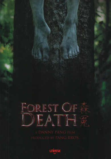 forestofdeath